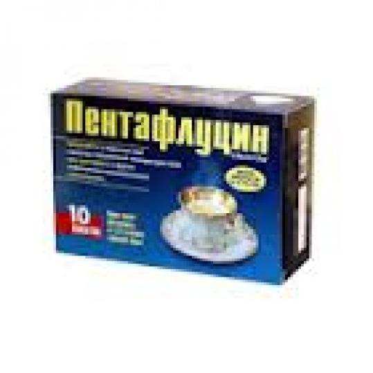 Пентафлуцин аптека