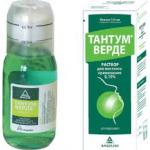 Тантум верде купить в москве
