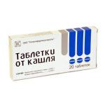Купить таблетки от кашля в аптеке