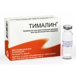 Тималин 10мг 5 шт. лиофилизат для приготовления раствора для инъекций