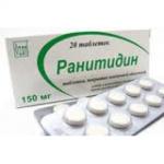 Цена на ранитидин в аптеке