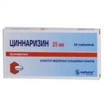 Циннаризин цена в москве