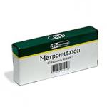 Метронидазол цена в москве