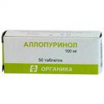 Аллопуринол цена в москве